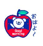 ☆マリンくま★(個別スタンプ:09)