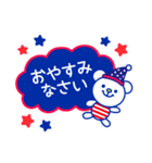 ☆マリンくま★(個別スタンプ:12)