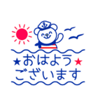 ☆マリンくま★(個別スタンプ:13)