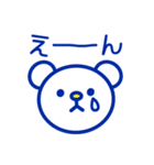 ☆マリンくま★(個別スタンプ:14)