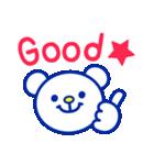 ☆マリンくま★(個別スタンプ:15)