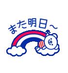 ☆マリンくま★(個別スタンプ:16)