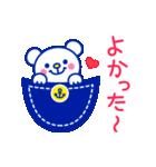 ☆マリンくま★(個別スタンプ:17)