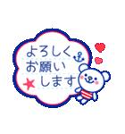 ☆マリンくま★(個別スタンプ:18)