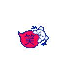 ☆マリンくま★(個別スタンプ:19)