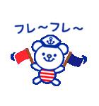☆マリンくま★(個別スタンプ:21)