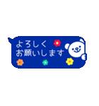 ☆マリンくま★(個別スタンプ:22)