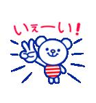 ☆マリンくま★(個別スタンプ:23)