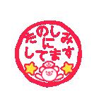 ☆マリンくま★(個別スタンプ:27)