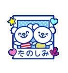 ☆マリンくま★(個別スタンプ:28)