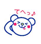 ☆マリンくま★(個別スタンプ:29)