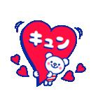 ☆マリンくま★(個別スタンプ:30)