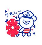 ☆マリンくま★(個別スタンプ:31)