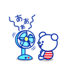 ☆マリンくま★(個別スタンプ:35)