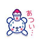 ☆マリンくま★(個別スタンプ:36)