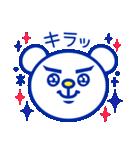 ☆マリンくま★(個別スタンプ:38)