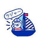 ☆マリンくま★(個別スタンプ:39)
