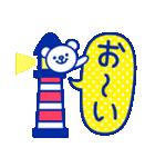 ☆マリンくま★(個別スタンプ:40)