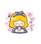 アリスちゃんと仲間たち(個別スタンプ:01)