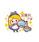 アリスちゃんと仲間たち(個別スタンプ:02)