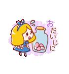 アリスちゃんと仲間たち(個別スタンプ:03)