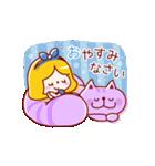 アリスちゃんと仲間たち(個別スタンプ:08)