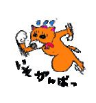 ゆる犬 茶々々の佐賀弁01(個別スタンプ:01)