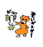 ゆる犬 茶々々の佐賀弁01(個別スタンプ:03)