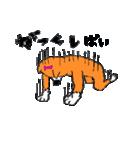 ゆる犬 茶々々の佐賀弁01(個別スタンプ:07)