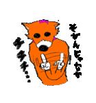 ゆる犬 茶々々の佐賀弁01(個別スタンプ:15)