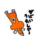 ゆる犬 茶々々の佐賀弁01(個別スタンプ:21)