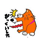 ゆる犬 茶々々の佐賀弁01(個別スタンプ:23)