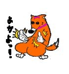 ゆる犬 茶々々の佐賀弁01(個別スタンプ:27)