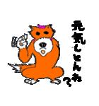 ゆる犬 茶々々の佐賀弁01(個別スタンプ:29)
