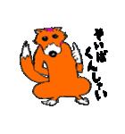 ゆる犬 茶々々の佐賀弁01(個別スタンプ:30)