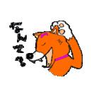 ゆる犬 茶々々の佐賀弁01(個別スタンプ:31)