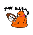 ゆる犬 茶々々の佐賀弁01(個別スタンプ:32)