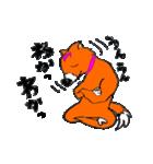 ゆる犬 茶々々の佐賀弁01(個別スタンプ:33)
