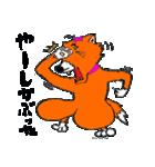 ゆる犬 茶々々の佐賀弁01(個別スタンプ:37)
