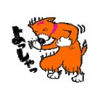 ゆる犬 茶々々の佐賀弁01(個別スタンプ:39)