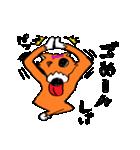 ゆる犬 茶々々の佐賀弁02(個別スタンプ:04)