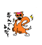 ゆる犬 茶々々の佐賀弁02(個別スタンプ:08)