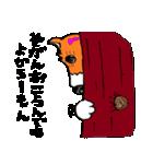 ゆる犬 茶々々の佐賀弁02(個別スタンプ:19)