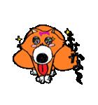 ゆる犬 茶々々の佐賀弁02(個別スタンプ:28)