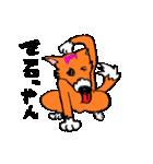 ゆる犬 茶々々の佐賀弁02(個別スタンプ:30)