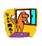ゆる犬 茶々々の佐賀弁02(個別スタンプ:33)