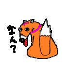 ゆる犬 茶々々の佐賀弁02(個別スタンプ:34)