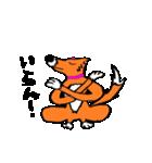 ゆる犬 茶々々の佐賀弁02(個別スタンプ:35)