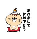 フサフサマユゲのネコさん(個別スタンプ:02)