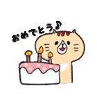 フサフサマユゲのネコさん(個別スタンプ:03)